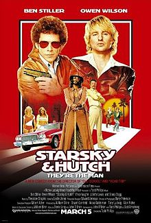 5.220px-Starsky_and_hutch