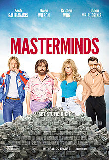 Masterminds_2015_FilmPoster