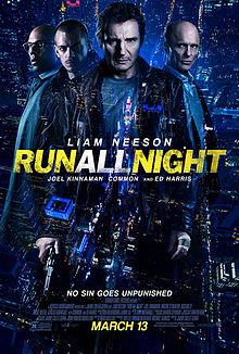 RunAllNight_TeaserPoster2015